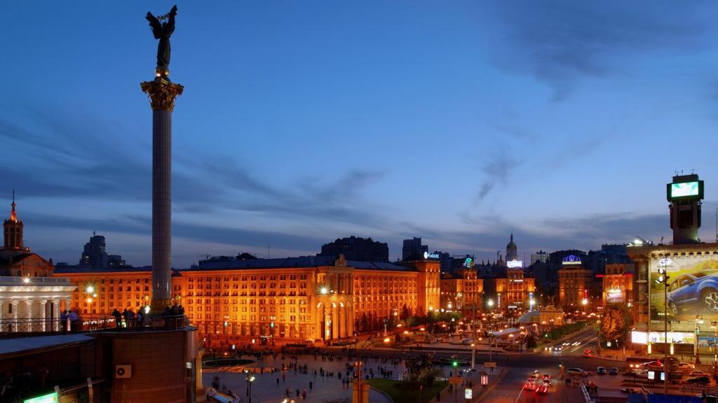 Kiev Photo by Alexxx1979